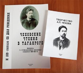 Юбилейные издания ЦИТЧ