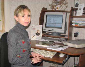 Библиотекарь А.Н. Хованская