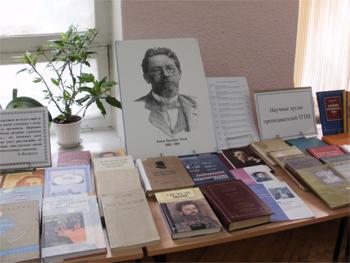 Книги из фонда библиотеки ТГПИ