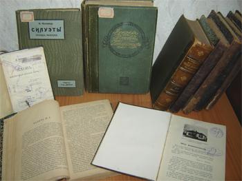 Прижизненные публикации А.П. Чехова из редкого фонда библиотеки ТГПИ