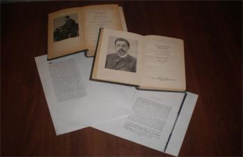 Произведения А.П. Чехова в переводе на узбекский язык