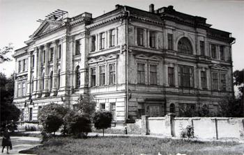Факультет русского языка и литературы ТГПИ (старое здание)