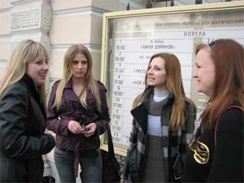 Д. Мирошниченко, И. Кириллова, Л. Мерзлякова, А. Белокур