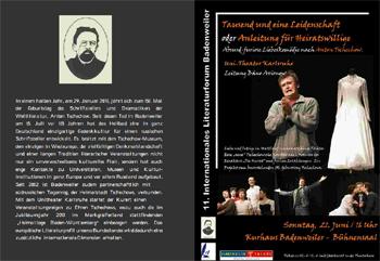 Афиша Чеховского фестиваля в Баденвайлере