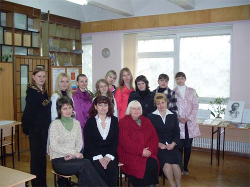 Cпецкурс Е.В. Секачевой и сотрудники библиотеки ТГПИ