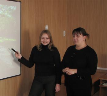 Е.Б. Экономская, М.С. Коноводова