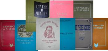 Чеховские сборники
