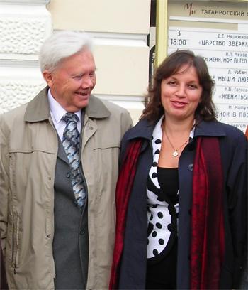 В.Д. Седегов и О.А. Кочергина