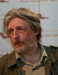 А.Н. Балдин