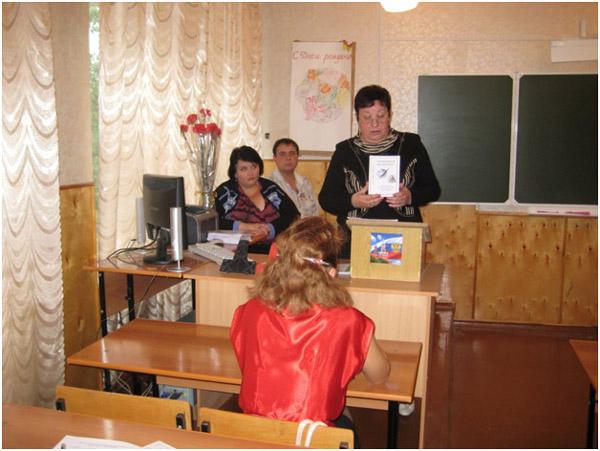 Секция: Медиаобразование и школьные дисциплины: взаимодействие и сотрудничество (гуманитарный цикл)