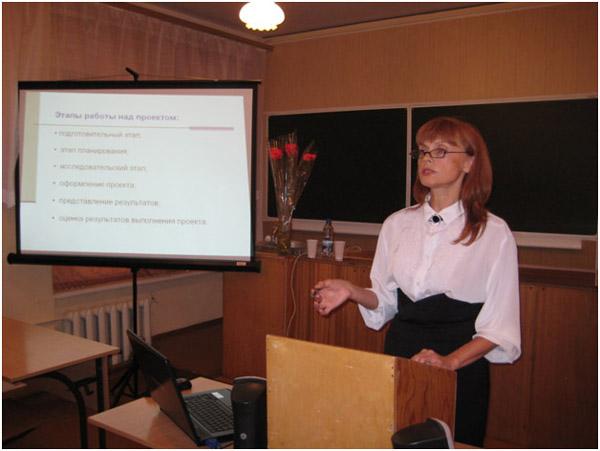 Секция: Медиаобразование и школьные дисциплины: взаимодействие и сотрудничество (естественно – научный цикл)