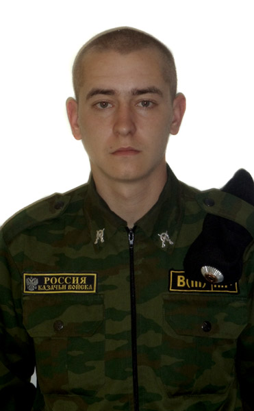 Сергей Нога