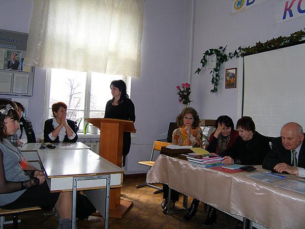 Выступление Е. А. Проценко на секционном заседании