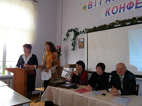 Выступление М. М. Русиновой на секционном заседании