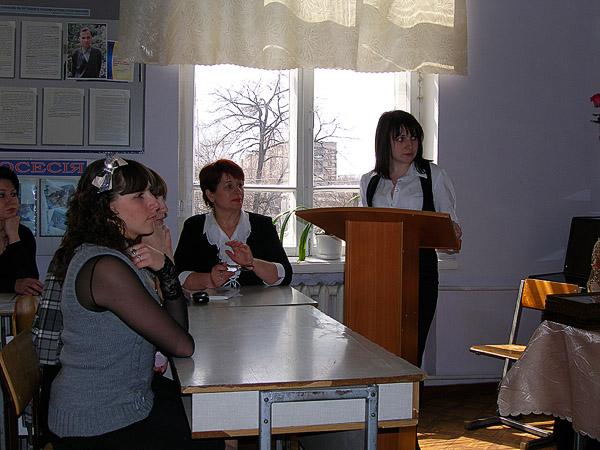 Выступление Ю. В. Трофименко на секционном заседании