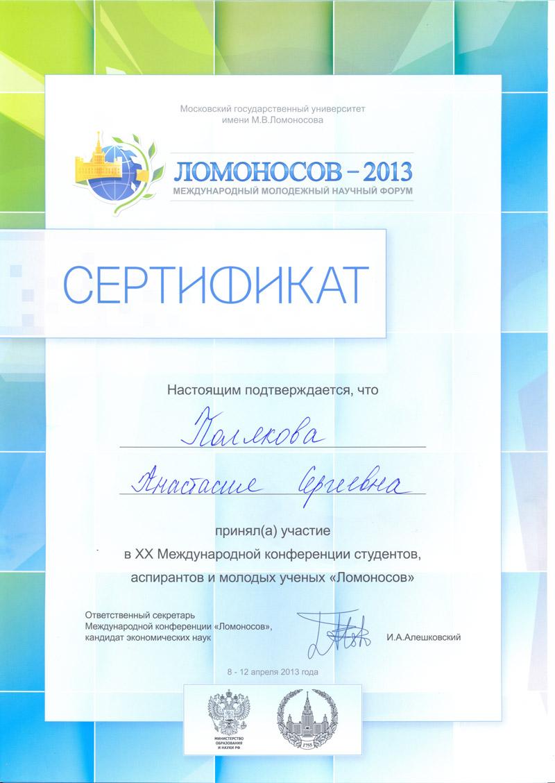 Московский государственный университет имени ломоносова вошел в топ-100 лучших европейских вузов