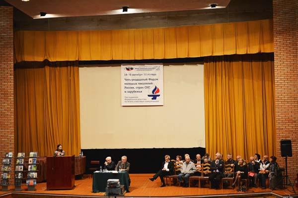24 201328 октября 2011 года в подмосковном пансионате липки прошёл традиционный форум молодых писателей россии