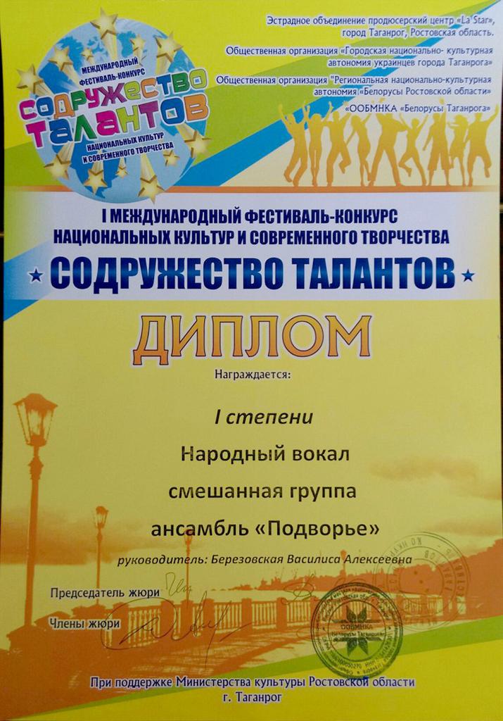 Сценарий педагогических отрядов
